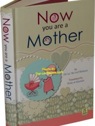 Now-You-Are-a-Mother