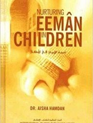 Nurturing-Eeman-in-Children