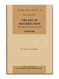 Islamic-Creed-Series-Vol.-6--The-Day-of-Resurrection:-In-the-Light-of-the-Qur'an-and-Sunnah