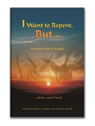 I-Want-to-Repent,-But...
