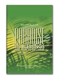 Paradise:-Its-Blessings-and-How-to-Get-Ther