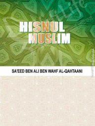 Hisnul-Muslim-(English)