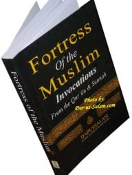Fortress-of-The-Muslim-(Pocket-size-PB)
