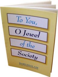 To-You,-O-Jewel-of-the-Society-(Women)