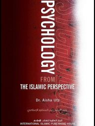 Psychology-from-the-Islamic-Perspective