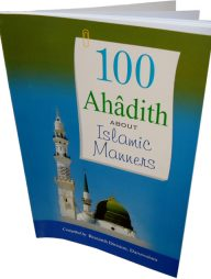 100-Ahadith-About-Islamic-Manners