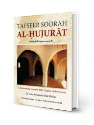 Tafseer-Soorah-al-Hujurat:-A-Commentary-on-the-49th-Chapter-of-the-Qur'an