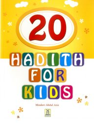20-Hadith-for-Kids