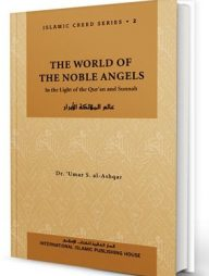 Islamic-Creed-Series-Vol.-2--The-World-of-the-Noble-Angels:-In-the-Light-of-the-Qur'an-and-Sunnah