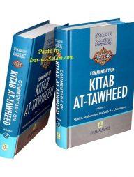Commentary-on-Kitab-At-Tawheed-(2-Vol.-Set)