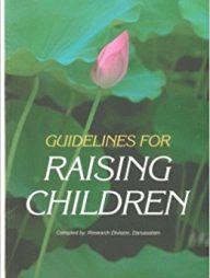 Guidelines-for-Raising-Children