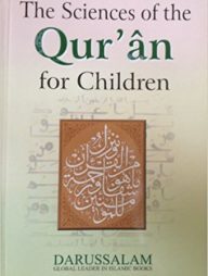 The-Sciences-of-The-Quran-(for-Children)