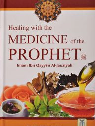 Healing-with-the-Medicine-of-the-Prophet-(Color)