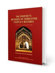 The-Prophet's-Methods-of-Correcting-People's-Mistakes