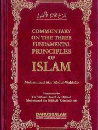 Commentary-on-the-Three-Fundamental-Principles-of-Islam