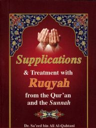 Supplications-and-Treatment-with-Ruqyah-from-the-Quran-&-the-Sunnah-(Pocket-Size)