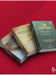 as sunnah package