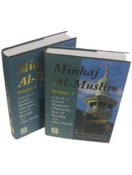 Minhaj-Al-Muslim-(2-Vols.-Set)