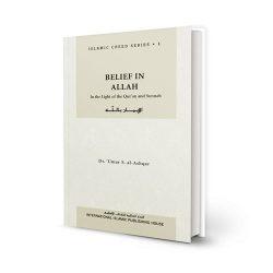 Islamic Creed Series Vol. 1: Belief in Allah