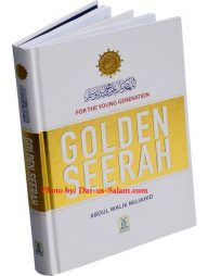Golden-Seerah:-For-the-Young-Generation