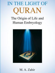 In-the-light-of-Quran-(The-Origin-of-Life-and-Human-Embryology)