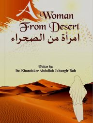 A-Woman-From-Desert