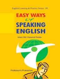 Easy-Ways-of-Speaking-English