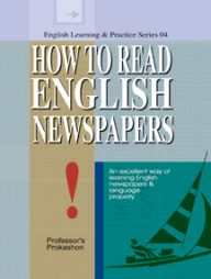 How-To-Read-English-Newspapers