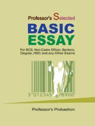 Professor's-Selected-Basic-Essay