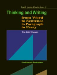 Thinking-and-Writing