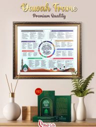 Daily-Routine-Premium-Frame-With-2-Books