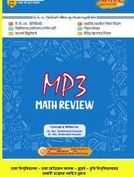 Matrix-MP3-Math-Review
