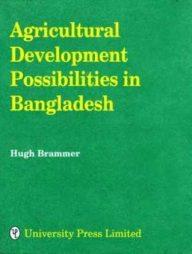 Agricultural-Development-Possibilities-in-Bangladesh