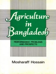 Agriculture-in-Bangladesh-Performance-Problems-and-Prospects