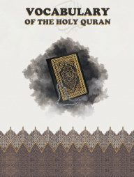 Vocabulary-of-The-Holy-Quran