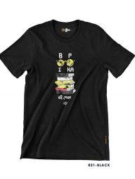 T-Shirt-:-THCR21-Boipoka