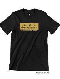T-Shirt-:-State-Of-Palestine