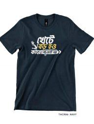 T-Shirt-:-THCR06-Khete-Boro-Hou