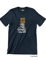 T-Shirt-:-THCD135-Dhongso-Hok