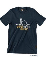 T-Shirt-:-THCD144-Haiya-alal-falah