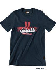 T-Shirt-:-THCD155-No-Violance