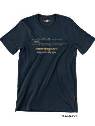 T-Shirt-:-THCD164-Tomake-Oprostut-Dekhe