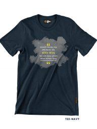 T-Shirt-:-THCD22-Rober-Kache