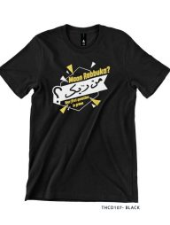 T-Shirt-:-THCD107-Maan-Rabbuka-Your-First-Question-in-Grave