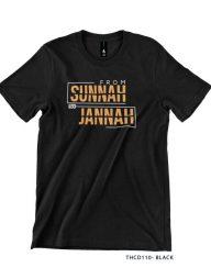 T-Shirt-:-THCD110-From-Sunnah-To-Jannah