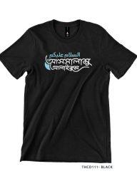 T-Shirt-:-THCD111-Assalamu-Alaikom-V3
