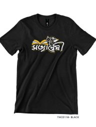 T-Shirt-:-THCD118-Shotyaneshi