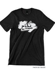 T-Shirt-:-THCD120-Niqah-It's-Sunnah